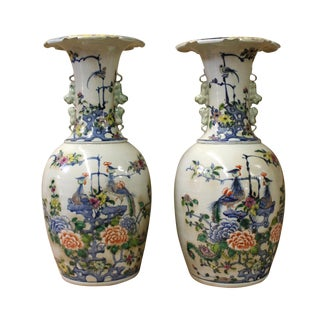 Pair Chinese Off White Porcelain Flower Birds Foo Dogs Accent Vases