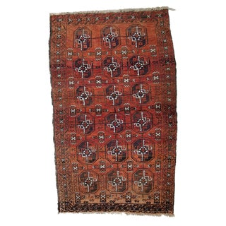 1900s Hand Made Antique Afghan Baluch Rug - 3' X 5'