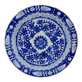 Vintage Porcelain Cake Plate