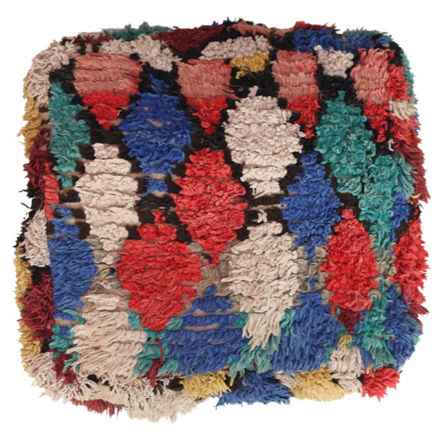 Image of Vintage Moroccan Floor Pillow