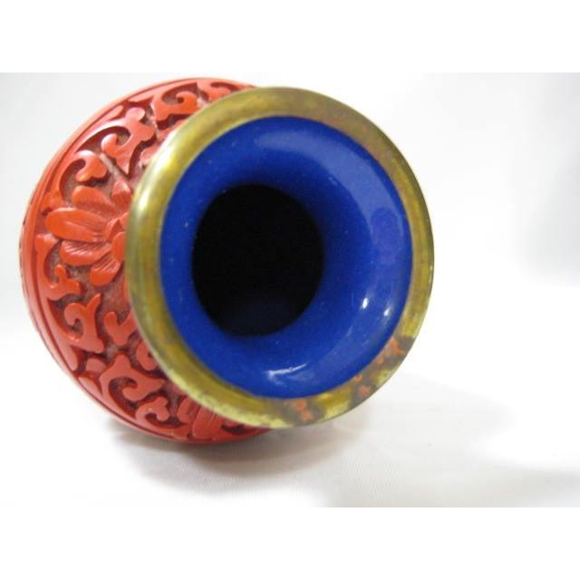 Small Mid-Century Chinese Cinnabar Cabinet Vase - Image 6 of 9