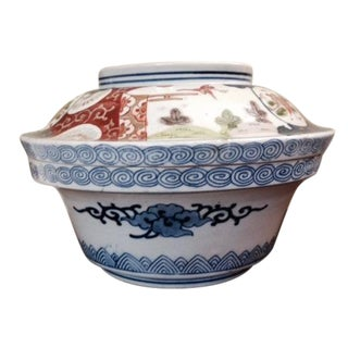 Antique Imari Covered Bowl