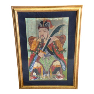 Taylor Burke Home Framed Temple Warrior Watercolor