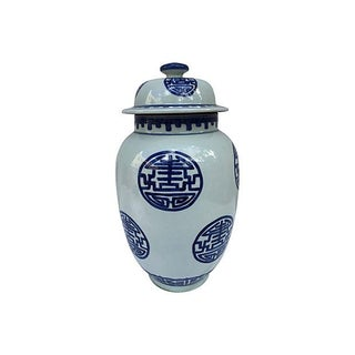 Vintage Asian Double Happiness Blue & White Jar