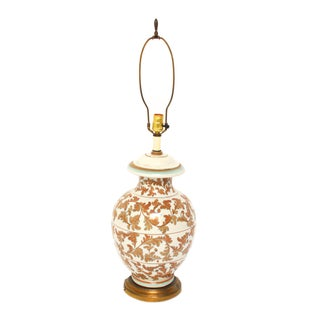 Faience Style Ceramic Urn Table Lamp