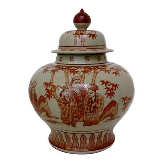 Chinese Ceramic Temple Jar