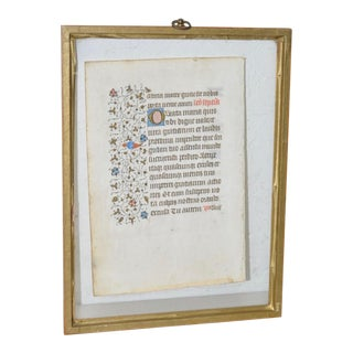 Illuminated Medieval Manuscript