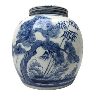 Blue & White Bamboo Tree Ginger Jar