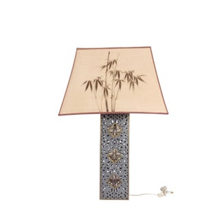 Chinoiserie Fretwork Bronze Table Lamp