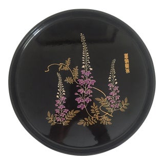 Vintage Mid Century Japan Black Lacquer Lilacs Floral Round Serving Tray