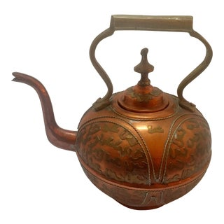 Antique Middle Eastern Copper Bronze & Silver Kettle