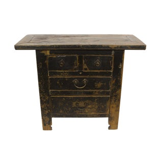Black Gansu 4 Drawer Small Cabinet