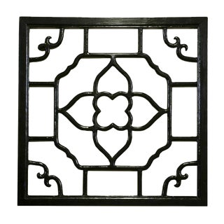 """Black Lacquered Floral Screen - 30"""" x 30"""""""