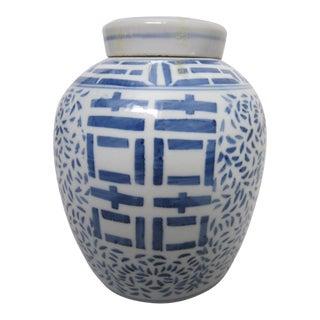Chinese Ceramic Blue & White Ginger Jar