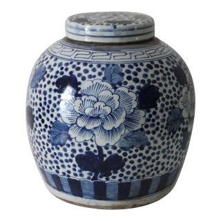 Blue & White Peony Ginger Jar