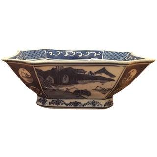 Blue & White Asian Bowl