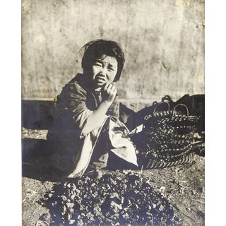 1956 Urban Asian Photograph of Child