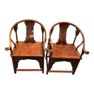 Round Wood Carved Chinese Administrator Chairs - A PAir