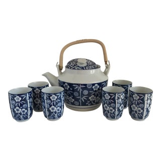 Blue and White Cherry Blossom Japanese Tea Set - Seven Pieces
