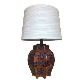 Vintage Chinoiserie Footed Lamp & Shade