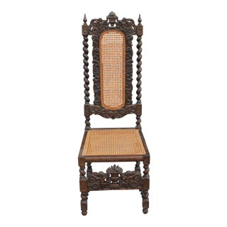 French Renaissance Revival Antique Oak & Caned Side Chair