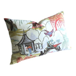 Asian Chinoiserie Style Pillow Cover - 15 x 23