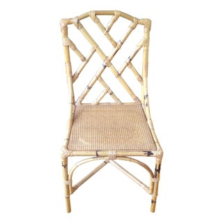 Caned Seat Rattan Side Chairs - A Pair