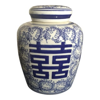 Chinoiserie Blue and White Asian Double Happiness Ginger Jar