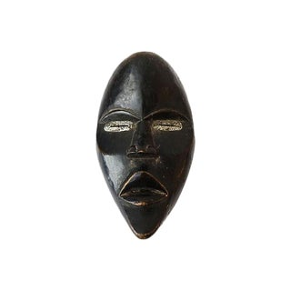 African Old Dan Initiation Mask
