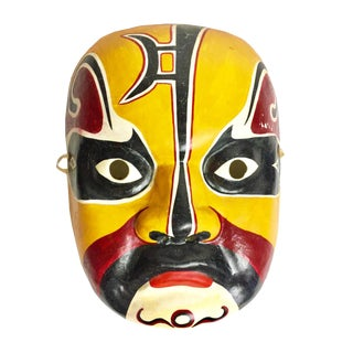 Vintage Hand Painted Plaster Chinese Opera Mask