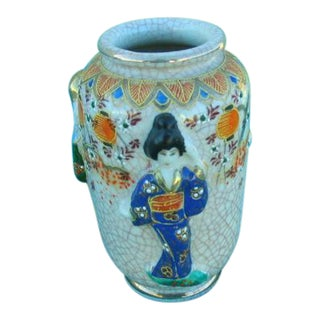 """5"""" Japanese Vase Mid-Century Raised Geisha Girls Cracked Porcelain Vase"""