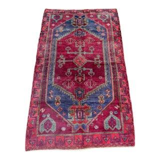 """Vintage Persian Wool Rug - 4'6"""" X 7'10"""""""