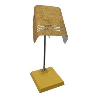 Mid-Century Yellow Desk Lamp