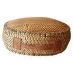 Image of Woven Straw Ottoman or Pillow