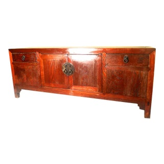 Antique Chinese Ming Cabinet
