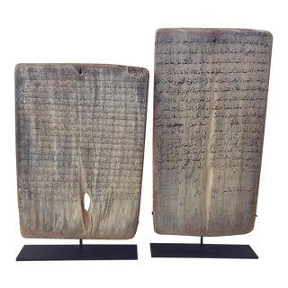 Quranic Teaching Tablet - Set of 2