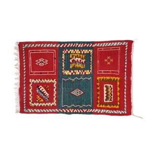 Small Moroccan Berber Rug - 2′ × 3′2″