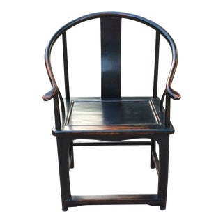 Antique Asian Horseshoe Official's Chair