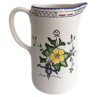 Tiffany & Co. Petite Portuguese Pitcher