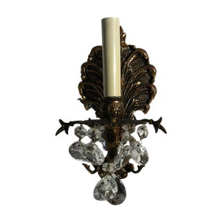 Baroque Brass Petite Shell Sconce