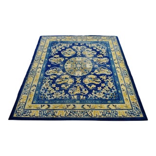 "Traditional Art Deco Chinese Rug - 7' 7"" X 7'"