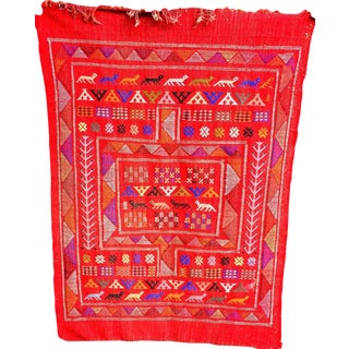 "Moroccan Oued Zem Carpet Cotton Area Rug 53"" x 37.5"""