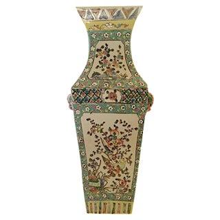 Chinoiserie Large Turquoise Bird Vase