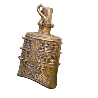 Ancient Chinese Musical Bell