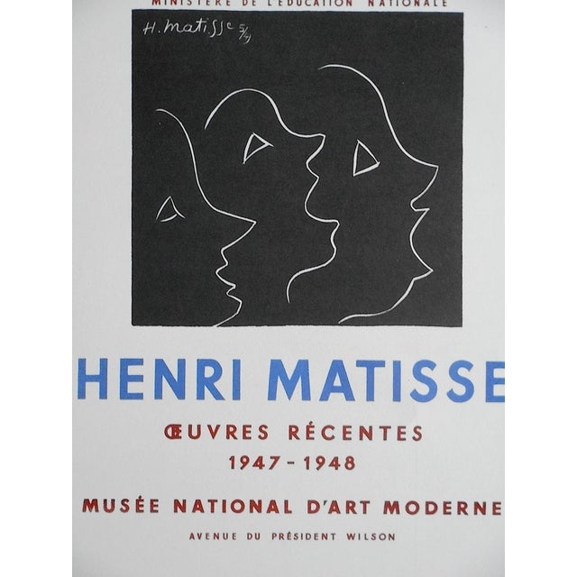 1959 Matisse Mid 20th C Modern Lithograph - Image 3 of 3