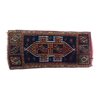 Vintage Persian Rug - 1′6″ × 3′6″
