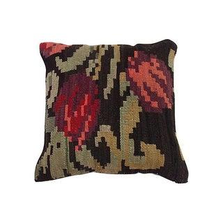 Vintage Kilim Fragment Pillow