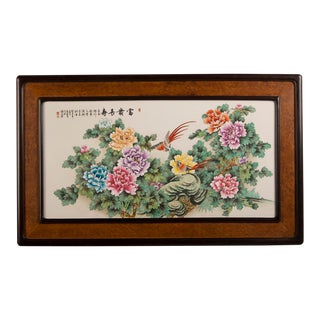 Chinese porcelain panel with multicolored flowers c. 1985