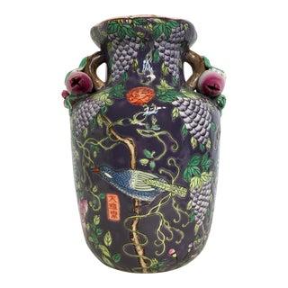 Chinoiserie Porcelain Vase