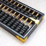 Image of Vintage Chinese Wood Abacus